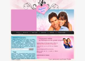 agapame dating sites