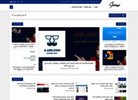 go-blogger.com