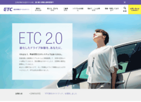 go-etc.jp