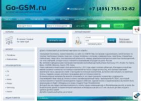 go-gsm.ru