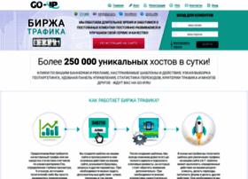 go-ip.ru