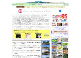 go-isesaki.com