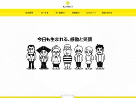 go-next.co.jp