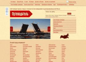 go-on-travels.ru