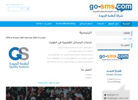 go-sms.com