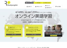 go.reallyenglish.com