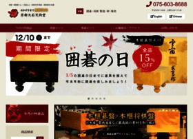 go.tengudo.jp