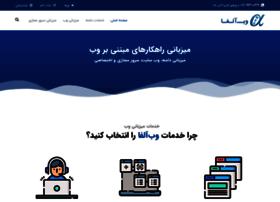 go.webalfa.net