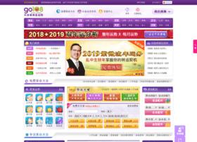 go108.com.cn
