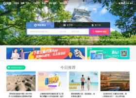 go2eu.com