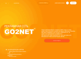 go2net.com.ua