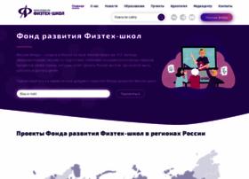 go2phystech.ru