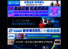 goa-tourism-india.com