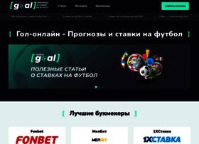 goal-online.ru