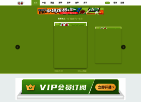 goalchina.net