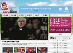 goalcrazy.com.hk