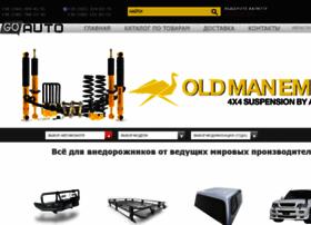 goauto.com.ua