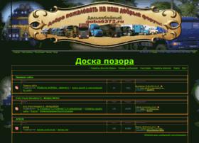 goba6372.ru