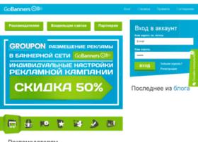 gobanners.com.ua