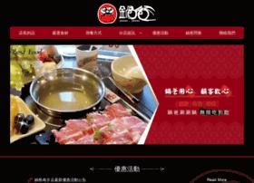 gobar.com.tw