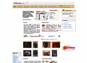 goblenite.com