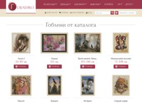 goblenko.com
