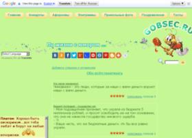 gobsec.ru