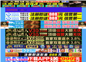 gobya.net