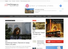 gochicago.ru