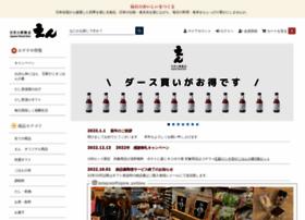 gochiso-en.com