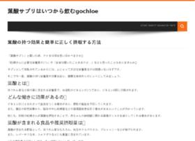 gochloe.com