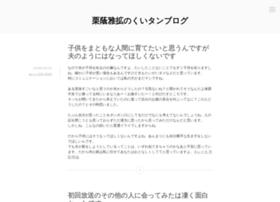gocmobie.com