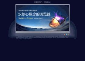 gocn.maxthon.com