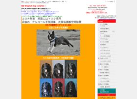 god-dog.com