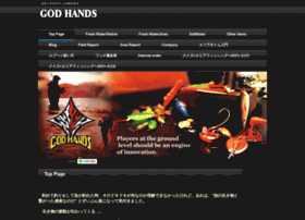 god-hands.jp