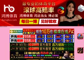 goddessreawakening.com