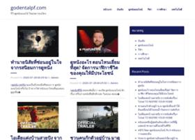 godentalpf.com