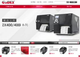 godex.com.tw