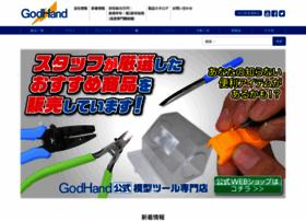 godhandtool.com
