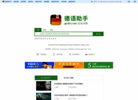godic.net