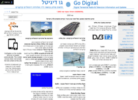 godigital.co.il