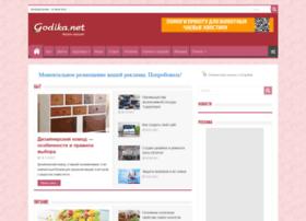 godika.net