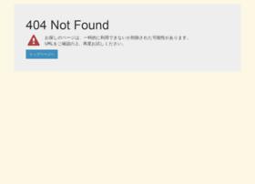 godiva-club.jp