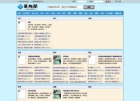 godmillion.com