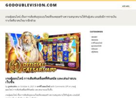godoublevision.com