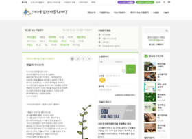 godowon.com
