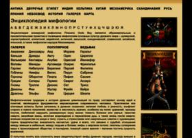 godsbay.ru