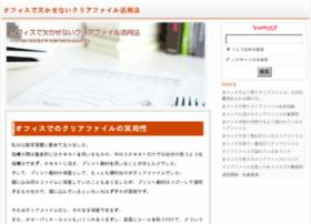 godserial.com