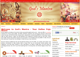 godsmantra.com