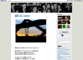 godu.doorblog.jp